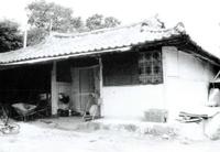 양우재마을 유기환가옥 #1