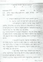 진정서회시[수신:경기도 시흥군 소태읍 은행리 276 : 1 정철호 외 74인 귀하 발신:강서구청]