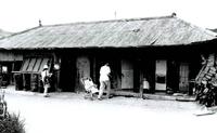 도드람마을 유관수가옥