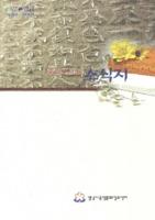 성남시 중앙도서관 소식지 2005년 통권 7호