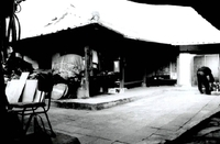 안골마을 이일제가옥 #2