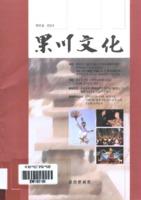 과천문화 2004년 제10호