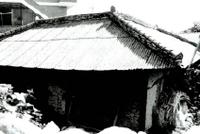 고나돌마을 김낙진가옥