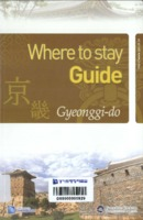 Where to stay Guide Gyeonggi-do