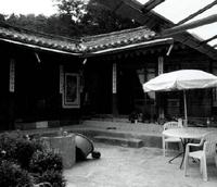 까치울마을 민경흥가옥 #1