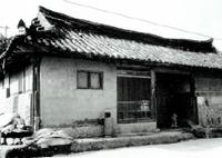모갈마을 한홍석가옥 #3