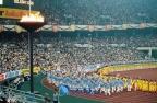 아시아경기대회 개막식