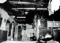 보들마을 신문식 가옥 #1