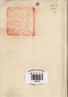 경기도보 1938년 제1437호