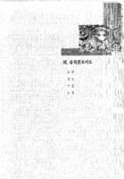 성남시의 유적 분포지도
