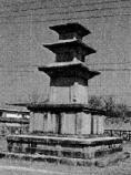 국보34호 창년 술정리동탑