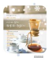 사서와 함께 행복한 책읽기-통권3호