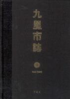 구리시지 : 역사와 문화유산 : 상