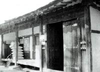 안마산마을 이호준가옥 #2