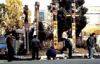 웃소사 대동산신제:소사본동 마을이구 장승