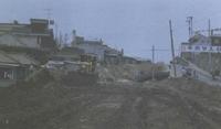 1984년 시청앞 언덕도로 확장