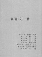 [광주 문화] 광주 文化