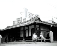 새텃말마을 함홍식가옥 #1