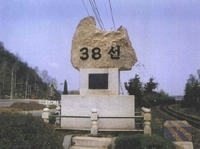 38선기념비