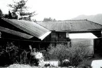 막골마을 이성우가옥 #1