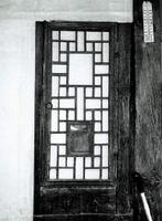 채수진가옥  #3
