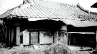담방마을 가옥 #2