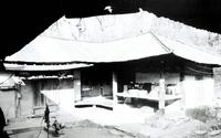 새터마을 전석호가옥 #1