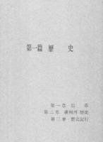 [광주 역사] 광주 歷史
